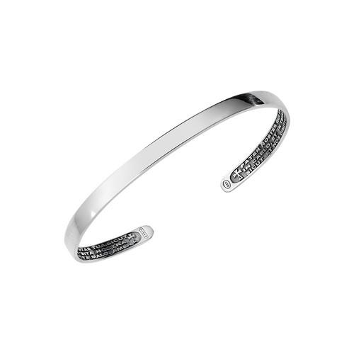 Bangle Bracelet Our Father